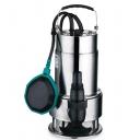 Насос дренажный садовый XKS-550SW 0.55кВт H 6.2м 167л/мин