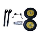Колеса и ручки (комплект)для генератора SIGMA