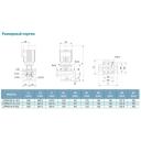 насос центробежный вертикальный 380в 0.75квт hmax 17м qmax 275л/мин leo 3.0 lpp40-13-0.75/2